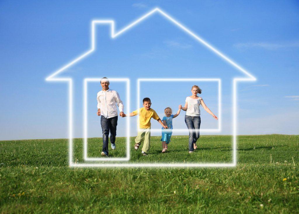 Фото - Снятие обременения по ипотеке