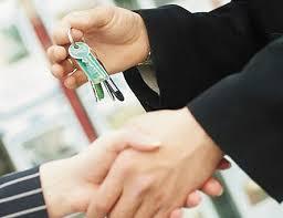 Как найти кадастровый номер объекта недвижимости по адресу