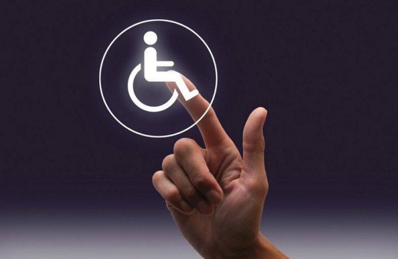 Фото - Выделение земельного участка инвалидам