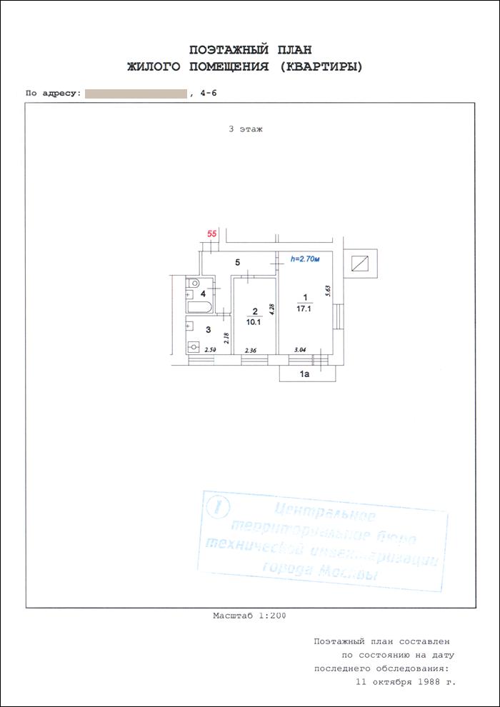 Где и как получить технический паспорт на квартиру