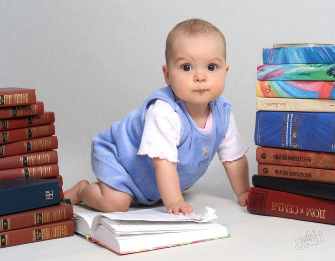 Как сделать временную прописку для ребенка?