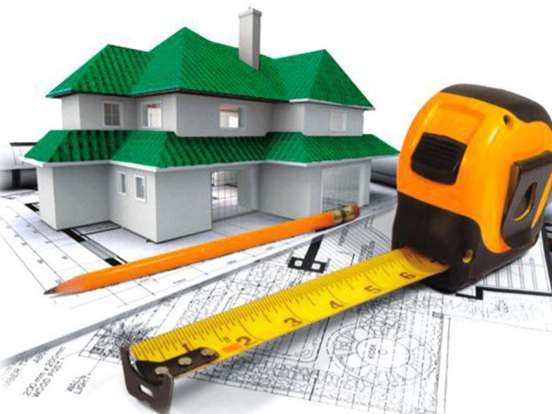 Что такое кадастровая оценка недвижимости