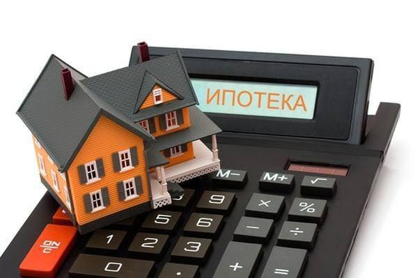 Фото - Как выгодно досрочно погасить ипотеку в Сбербанке