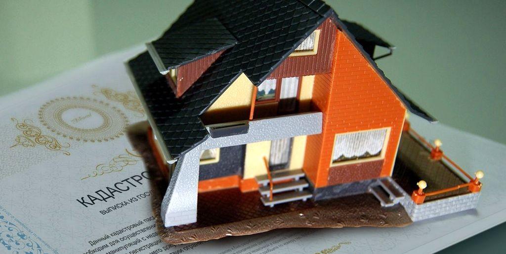 Закон о регистрации недвижимости с 1 января 2017 года